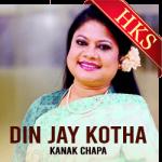 Din Jay Kotha - MP3