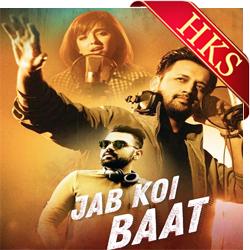 Jab Koi Baat (Remix Version) - MP3