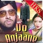 Aayi Karke Singaar - MP3