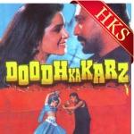 Shuru Ho Rahi Hai Prem Kahani - MP3