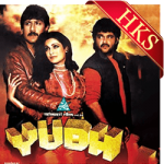 Doston Tum Sabko (With Female Vocals) - MP3