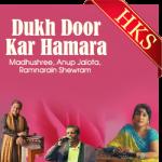 Dukh Door Kar Hamara (Bhajan) - MP3