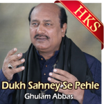 Dukh Sahney Se Pehle - MP3 + VIDEO
