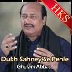 Dukh Sahney Se Pehle - MP3