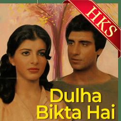Dulha Bikta Hai Title Karaoke Mp3