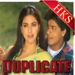 Ek Sharaarat Hone Ko Hai - MP3