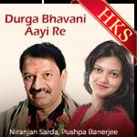 Durga Bhavani Aayi Re - MP3