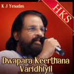 Dwapara Keerthana Varidhiyil - MP3