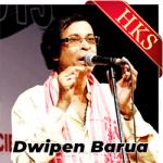 Eikhan Samaj - MP3