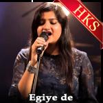 Egiye De - MP3