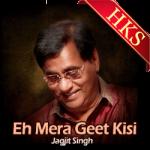Eh Mera Geet Kisi - MP3