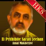 Ei Prithibite Sarati Jeeban - MP3