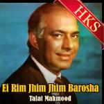 Ei Rim Jhim Jhim Barosha - MP3
