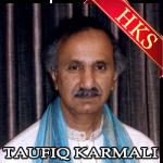 Eji Aankhaladdi Joi Joi Thaaki - MP3