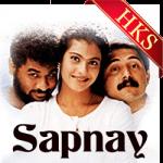 Ek Bagiya - MP3
