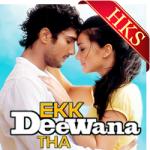 Hosanna - MP3