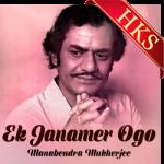Ek Janamer Ogo - MP3
