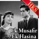 Bahut Shukriya Badi Meherbani - MP3 + VIDEO