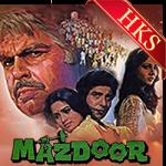 Ek Wo Bhi Tha Zamana  - MP3