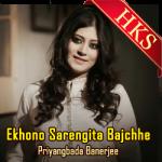 Ekhono Sarengita Bajchhe (Cover) - MP3