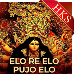 Elo Re Elo Pujo Elo - MP3