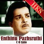 Enthinu Pazhsruthi - MP3