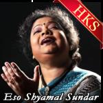 Eso Shyamal Sundar - MP3