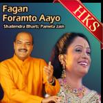 Fagan Foramto Aayo - MP3