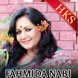 O Amar Bangla Maa Tor - MP3