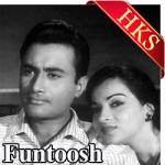 Dukhi Mann Mere - MP3