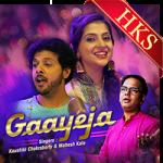 Gaayeja - MP3