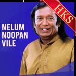 Gaha Kola Mal - MP3