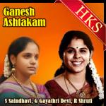 Ganesh Ashtakam (Bhajan) - MP3
