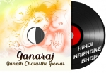 GANARAJ -MP3 + VIDEO
