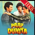 Ganga Ko Dekha - MP3