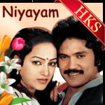 Gangai Nadhi - MP3