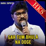 Gar Tum Bhula Na Doge (Cover) - MP3