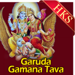Garuda Gamana Tava - MP3 + VIDEO