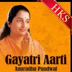 Gayatri Aarti (Bhajan) - MP3