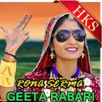 Rona Serma  - MP3