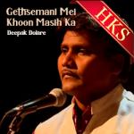 Gethsemani Mei Khoon Masih Ka (Hindi Christian) - MP3