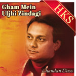 Gham Mein Uljhi Zindagi - MP3