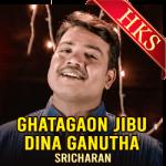 Ghatagaon Jibu Dina Ganutha - MP3