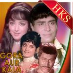 Ek Na Ik Din Ye Kahani Banegi - MP3