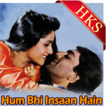 Gori Tere Natkhat Naina (With Female Vocals) - MP3