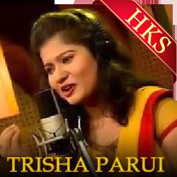 Govinda Krishna Hari OM (With Guide) - MP3