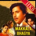 Gudiyaliruva Shilegalella Devaranthe - MP3