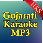Ab To Ghar Laut - MP3