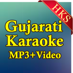 Ab To Ghar Laut - MP3 + VIDEO