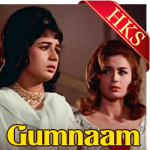 Gumnaam Hai Koi - MP3